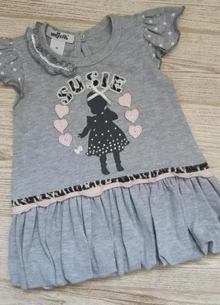 Платье на девочку wojcik польша