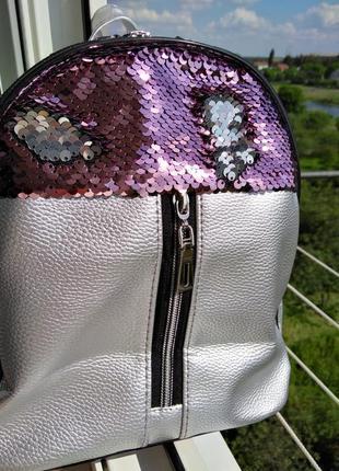 Женский рюкзак с паетками. отличный подарок!
