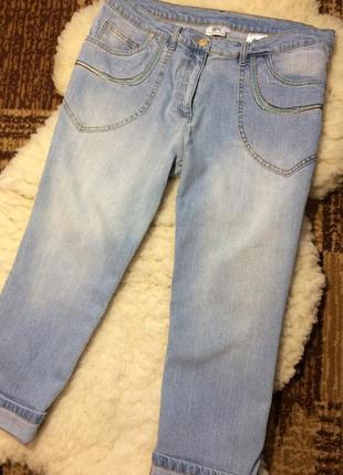 Укороченные джинсы капри 54-56 р