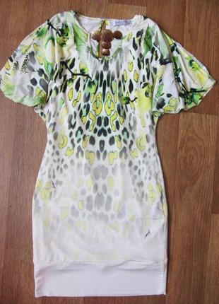 Оригинальное платье 42-44