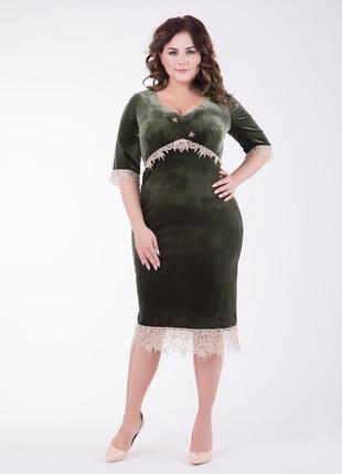 Коктейльное платье большого размера rica mare 1822