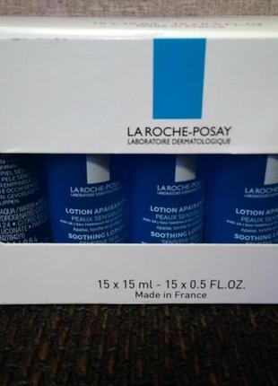 Опт лосьон для чувствительной кожи lotion apaisante, обьем 15мл