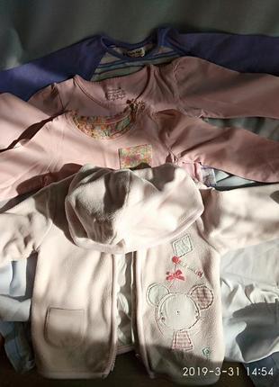 Комплект: кофта + 3 футболки 12-18 мес