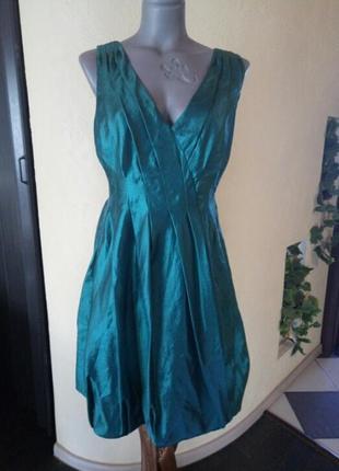 Финальная распродажа!красивое платье с пышной юбкой