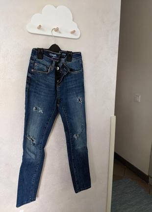 Рваные качественные джинсы
