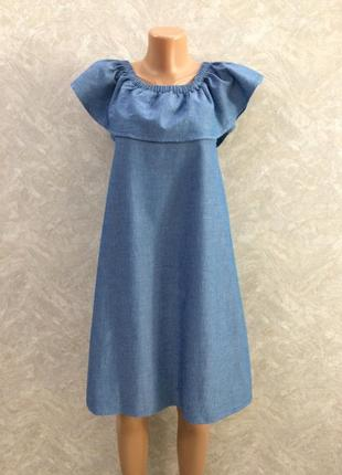Платье с воланом размер 8-10