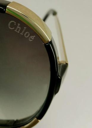 Chloe очки женские солнцезащитные большие с градиентом зеленые9 фото