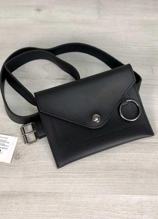 Черная поясная сумка клатч на пояс на кнопке с колечком