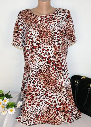 Брендовое леопардовое нарядное миди платье papaya шри ланка большой размер этикетка