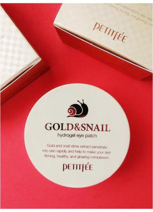 Корейская косметика. гидрогелевые патчи gold & snail, black pearl&gold