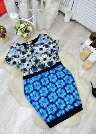 Яскрава та стильна сукня з квітами!