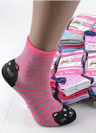 Носки дитячі