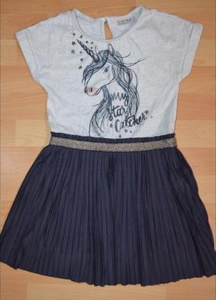 Платье с пони юбка плиссе