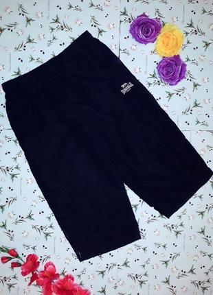 Акция 1+1=3 фирменные спортивные бриджи шорты lonsdale, размер 50 - 52, большой размер