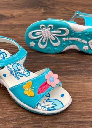 Голубые босоножки для девочек