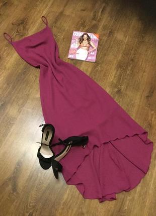 1+1=3 распродажа!!!нежнейшее платье комбинация