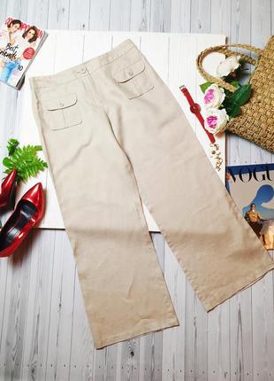 Льняные брюки лен