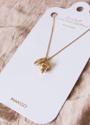 Ожерелье с подвеской-ракушкой от mango
