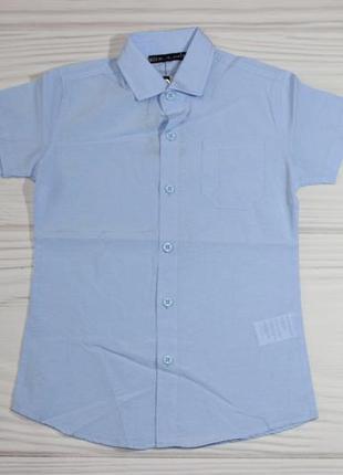 Школьная хлопковая голубая рубашка, с коротким рукавом, турция