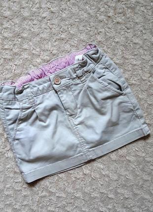 H&m короткая летняя песочная прямая юбка