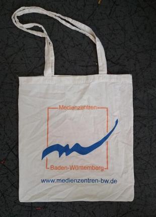 Эко сумка шоппер пляжная хлопок/ еко торбина