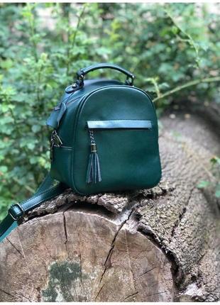 Сумка-рюкзак кожа зелёный