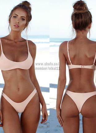 👑 роскошный нежно-розовый купальник 👑 плавки стринги бразилиана