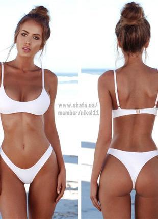 👑 роскошный белый купальник 👑 плавки стринги бразилиана