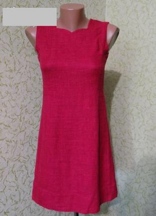Платье малинового цвета на подкладке, 42р.