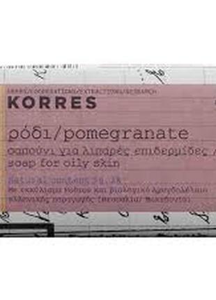 Мыло коррес «гранат» для жирной проблемной кожи korres pomedranate face & body soap
