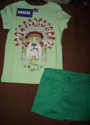 Костюм летний шорты и футболка тм овен