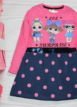 Хлопковое розовое платье с lol и двухсторонними пайетками, длинный рукав, турция