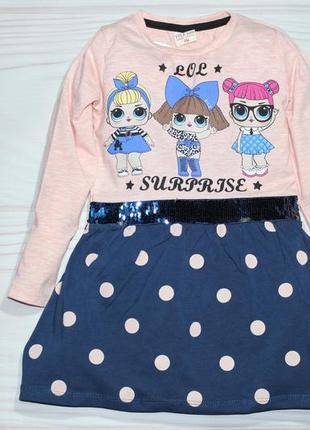 Хлопковое персиковое платье с lol и двухсторонними пайетками, длинный рукав, турция