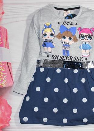 Хлопковое серое платье с lol и двухсторонними пайетками, длинный рукав, турция