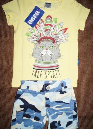 Летний стильный костюм шортики и футболка для мальчика овен