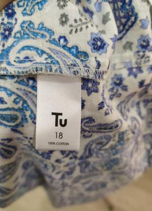 Котоновое платье tu2 фото