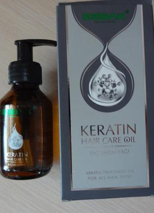 Mасло для волос с кератином, 100мл, bebak unice