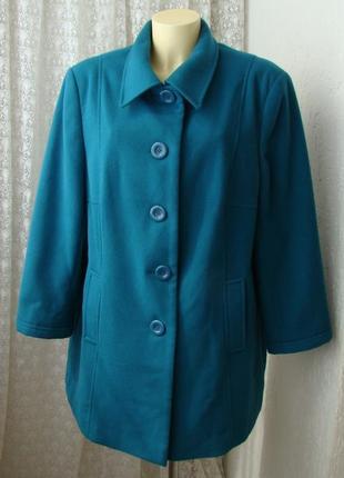 Пальто демисезонное батал ewm р.54 №7101