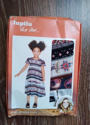 Платье lupilu2 фото