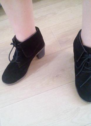 Черевики ботинки 38