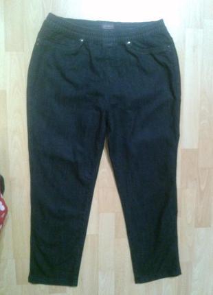 Фирменные джинсы charles voegele