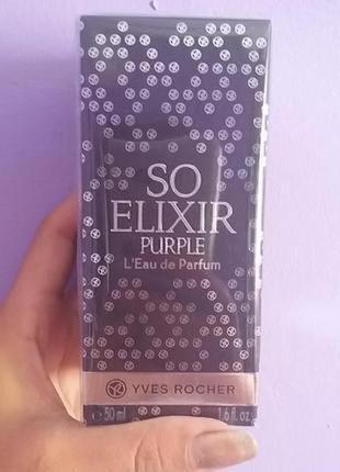 Парфюмированная вода so elixir purple,50 мл ив роше yves rocher