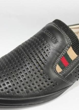 Чёрные мужские туфли с перфорацией
