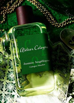 Jasmine angelique atelier cologne колонь абсолю, парфюм