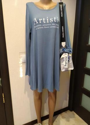 Стильное платье спорт-шик трикотажное оверсайз с принтом буквы