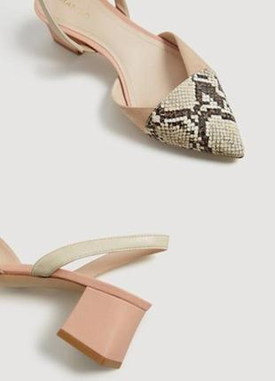 Туфли манго пудровые нюдовые со змеиным принтом4 фото