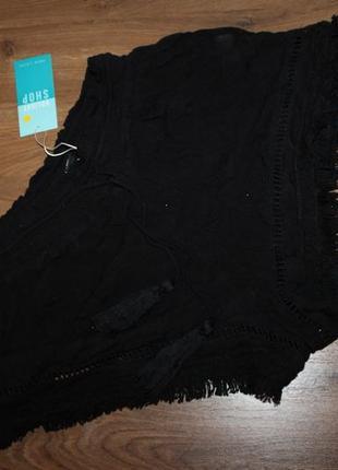 Пляжные шорты new look