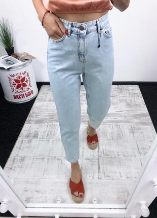 Трендовые мом джинсы высокая посадка момы винтажный цвет