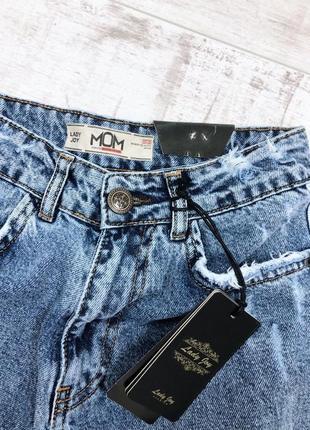 Трендовые винтажные джинсы мом кюлоты с лампасами лампасы высокая посадка4 фото