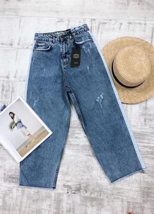 Трендовые винтажные джинсы мом кюлоты с лампасами лампасы высокая посадка5 фото